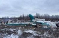 На Ямале разбился вертолет Ми-8 с нефтяниками