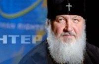 Патриарх Кирилл в прямом эфире на «Интере» встретится с деятелями культуры, науки и спорта