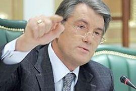 Ющенко настаивает на назначении киевского и кировоградского губернаторов