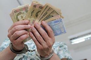 В Киеве за крупную взятку задержали высокопоставленного таможенника?