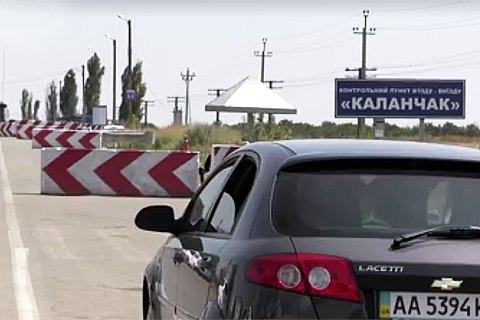 Россия не выпускает людей из Крыма в Херсонскую область