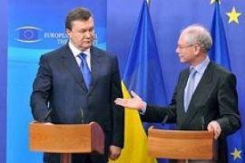Президент ЕС прибыл в Украину