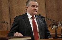 В 2012-м Аксенов в эфире ATR высказывался против присоединения Крыма к России