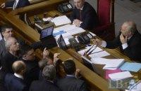 """Оппозиция зафиксировала в Раде """"кнопкодавство"""""""