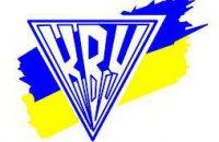 КИУ снова заявил о нарушениях во время избирательной кампании в Харькове