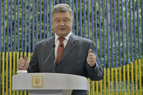 Порошенко анонсировал назначение новых послов государства Украины вряде стран Европы иАзии