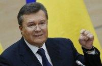 Янукович подал в суд на Украину