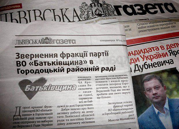"""Так Дубневич натягував на себе бренд """"Батьківщини"""""""
