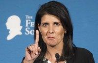 Губернатор Южной Каролины приняла предложение Трампа занять пост постпреда США при ООН
