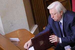Адвокаты просят Пшонку отменить возбуждение дела против Кучмы
