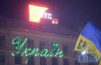 На Майдане - традиционный концерт, часть протестующих готовится ко сну