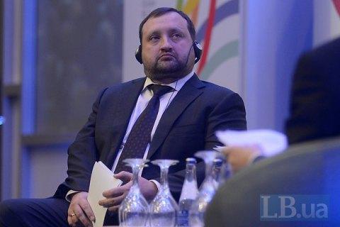 Генпрокуратура начала заочное расследование против Арбузова
