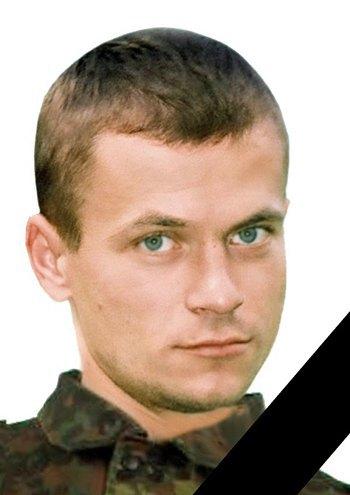 Йовзик Дмитрий