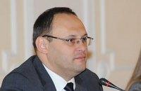 Каськив объявлен в розыск