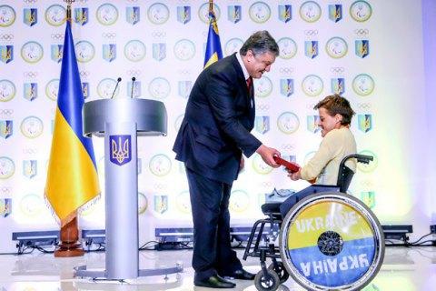 Порошенко наградил призеров Олимпиады и Паралимпиады-2016