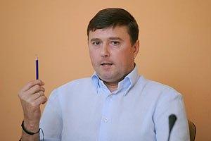 Бондарчук предлагает правым партиям объединиться