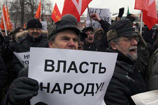 Активисты во время дня гнева 12 февраля 2011 г.