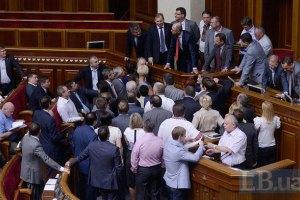Оппозиция заблокировала трибуну ВР