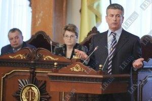 Съезд судей объявил перерыв на неопределенное время
