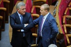 Депутаты сделали себе короткий рабочий день