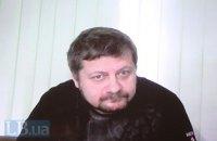 Верховная Рада обжаловала решение Высшего админсуда по Мосийчуку