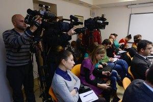 """Онлайн-трансляция круглого стола """"Чего ожидать от новой Верховной Рады?"""""""