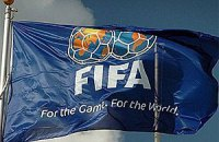 ФИФА предложила провести матч между сборными Южной Кореи и КНДР