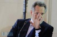 Австрия заморозила внесенные Фирташем €125 млн и оставила его под стражей