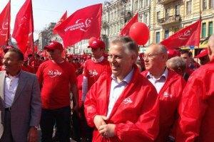 КПУ 1 мая таки проведет митинг в Киеве, - Симоненко