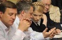 Оппозиция создала Комитет защиты Украины