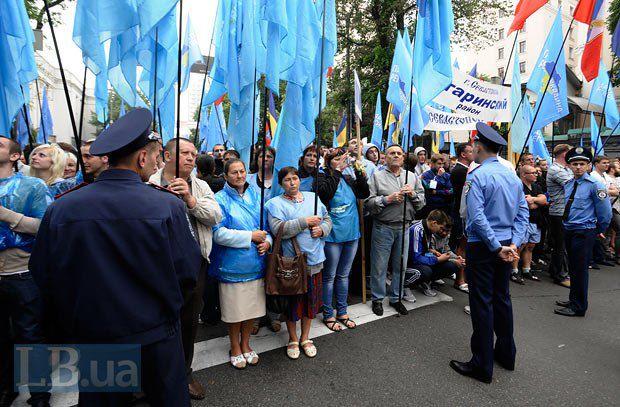 Активисты Партии регионов на митинге в поддержку второго государственного языка