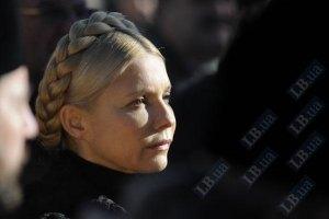 Тимошенко приедет в суд поддержать Луценко