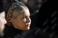 Красный Крест не будет лечить Тимошенко?