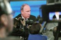 Путин: экономическое состояние РФ лишь на четверть зависит от санкций
