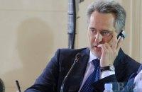 Адвокаты заверили в отсутствии уголовных дел против Фирташа в Германии