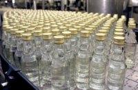 У Росії пляшка горілки коштуватиме майже 70 грн
