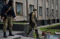 Боевики похитили 300 тыс. гривен из кассы завода в Горловке