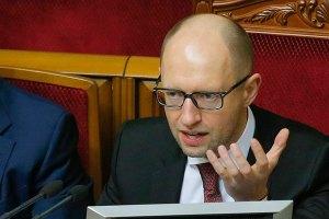 Новоназначенные министры пройдут люстрационную проверку