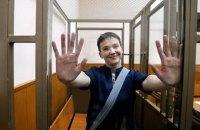 """Літак із Савченко приземлився в аеропорту """"Бориспіль"""""""