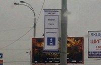 На Московском проспекте в Киеве выделили отдельную полосу под маршрутки