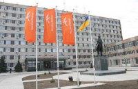 Крупнейший метзавод Украины получил 1,6 млрд грн убытка