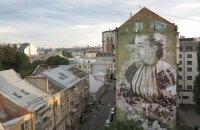 Почему уличное искусство так стремительно развивается в Украине и в каком именно направлении его следует развивать