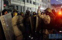 Активистов, наказавших мужчину за кражу, посадили под домашний арест (обновлено)