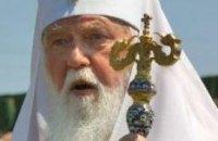 В Киев не пускают прихожан УПЦ КП