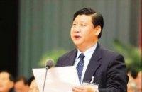 Си Цзиньпин получил новый титул
