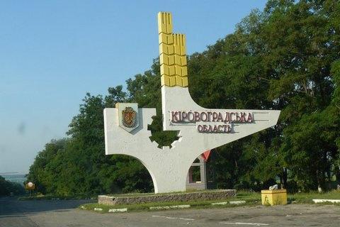 Вцентре столицы Украины вооруженные люди отобрали у предпринимателя 7 млн грн