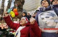 Сегодня Тимошенко отмечает день рождения