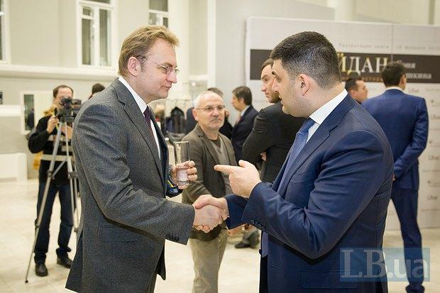 Андрей Садовый и Владимир Гройсман
