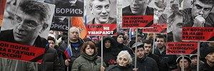 http://world.lb.ua/news/2015/03/01/297163_moskve_nachalsya_marsh_pamyati_nemtsova.html