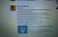 Прокуратура расследует накрутку голосов в петиции за Кивалова